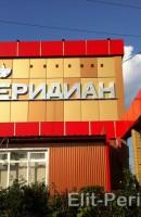 Изготовление букв из нержавейки в Киеве